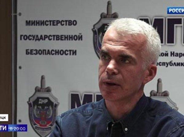 Экс-подполковник СБУ рассказал об участии Украины в атаке на MH17 и визите делегатов США на Донбасс