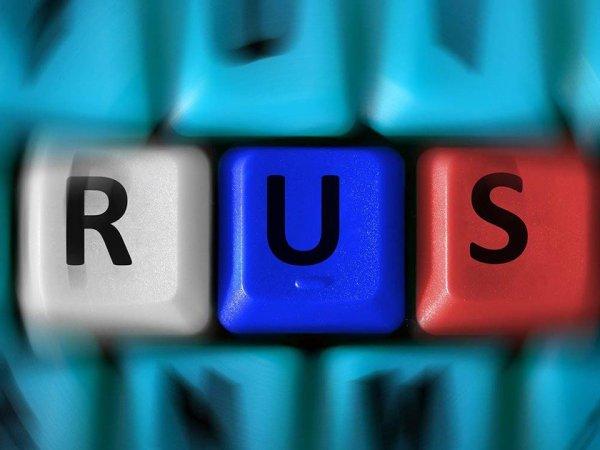 """Facebook, Twitter и Google опубликовали сведения о """"вмешательстве"""" РФ в выборы президента США"""