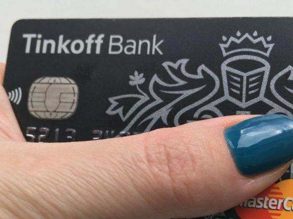"""""""Тинькофф банк"""": онлайн-сервис сегодня 9 октября не работает, не проходят платежи по картам"""