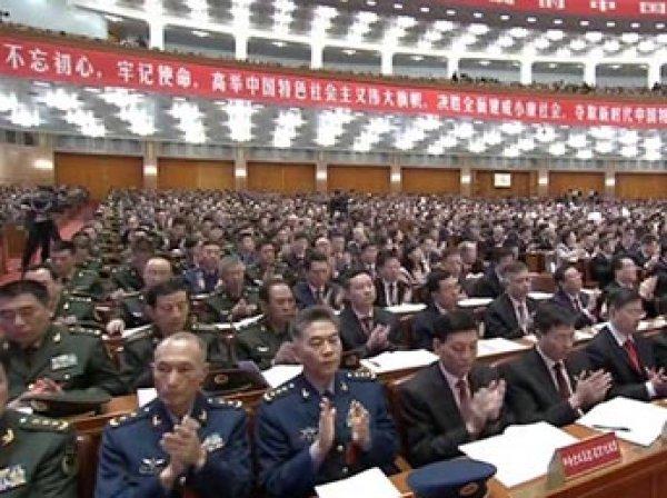 "Китайцев массово захватила игра ""Похлопай речи Си Цзиньпина"""
