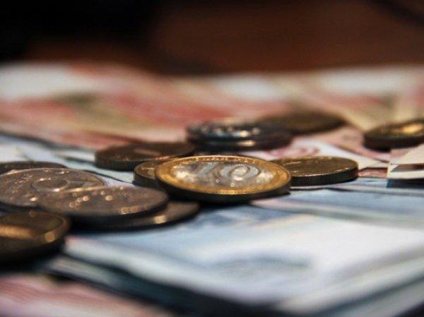 """Курс доллара на сегодня, 25 октября 2017: Минфин повесит на рубль """"кризисный замок"""" - эксперты"""