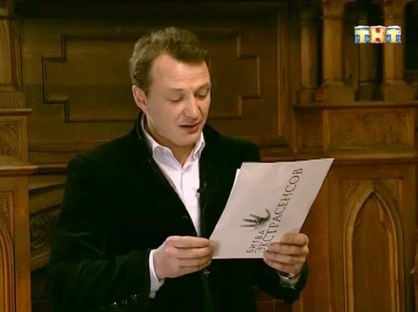Марат Башаров разоблачил банду лжеэкстарсенсов, прикрывавшихся его именем