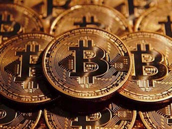 ЦБР признал финансовой пирамидой биржи по торговле криптовалютами