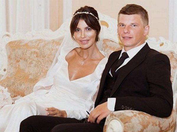 Андрея Аршавина бросила жена