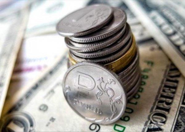 Курс доллара на сегодня, 18 октября 2017: власти готовятся обрушить рубль к концу года – СМИ
