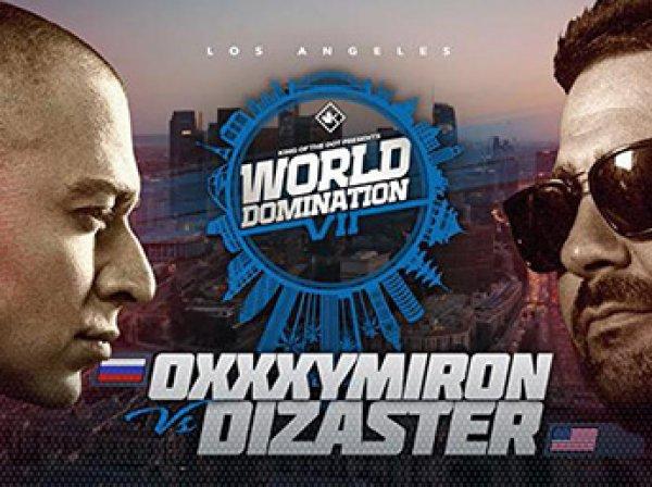 Оксимирон – Дизастер: трансляция онлайн 15 октября, когда батл, время (ВИДЕО)