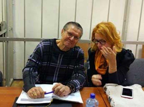 Список недвижимости Улюкаева на 400 млн рублей рассмешил на суде адвокатов и экс-министра