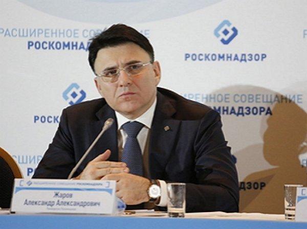 Трех чиновников Роскомнадзора подозревают в мошенничестве
