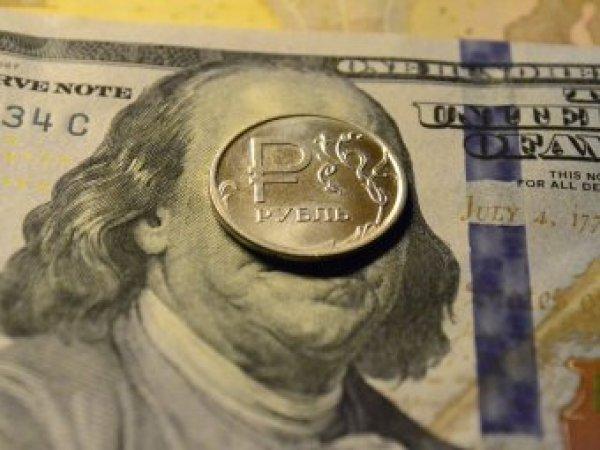 Курс доллара на сегодня, 18 октября 2017: рубль будет падать еще два дня – прогноз экспертов