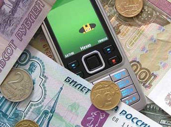 В ФАС рассказали, когда сотовые операторы России отменят роуминг