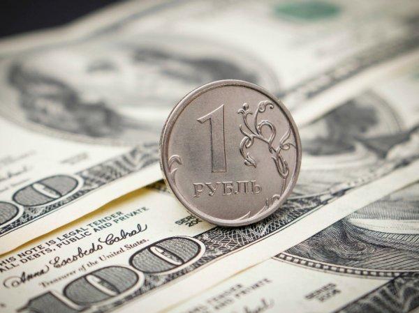 Курс доллара на сегодня, 4 октября 2017: рубль пойдет на поводу у психологии – прогноз экспертов