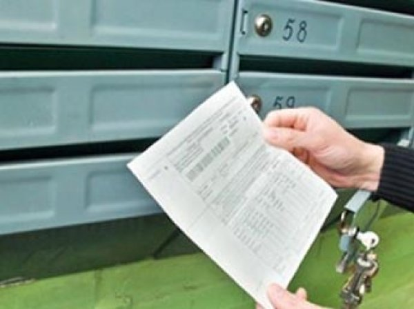 Минстрой намерен отстранить управляющие компании от денег за услуги ЖКХ
