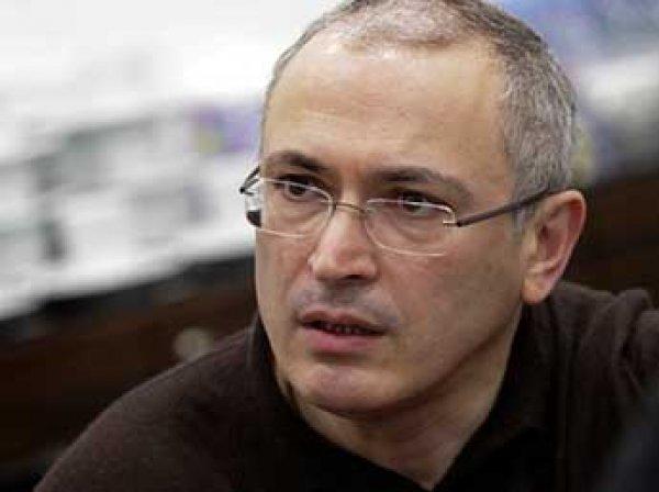 Ходорковский не поддержал Навального в призыве бойкотировать выборы 2018 и предложил три стратегии