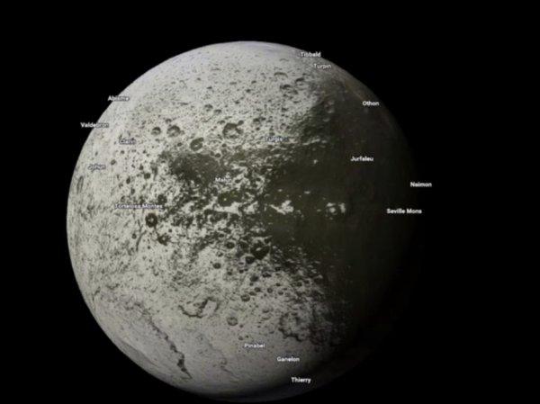 Сервис Google Maps представил карты планет Солнечной системы и их спутников