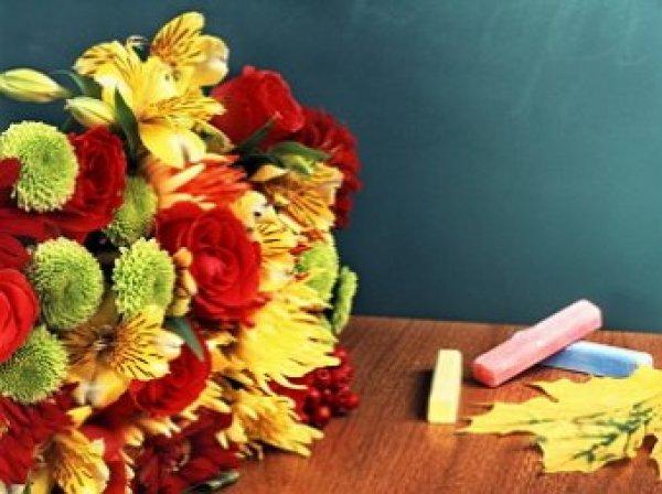 День учителя в 2017 году: какого числа в России отмечают, поздравления учителям в стихах