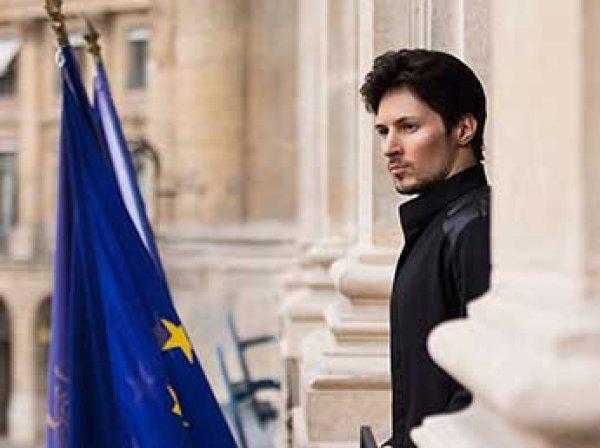 Павел Дуров на свое 33-летие назвал ТОП-7 вещей, от которых стоит отказаться людям