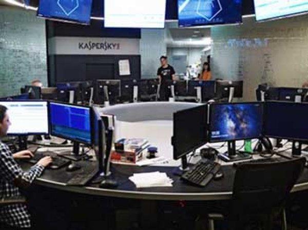 """Израильская разведка обвинила Россию в том, что она превратила антивирус """"Касперского"""" в орудие шпионажа"""