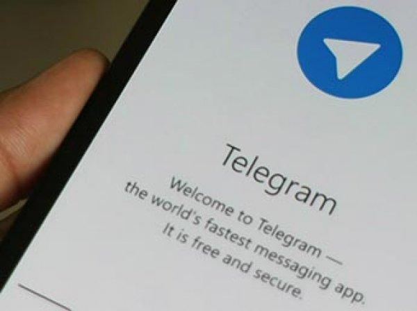 Роскомнадзор  намекнул на блокировку Telegram с 9 октября