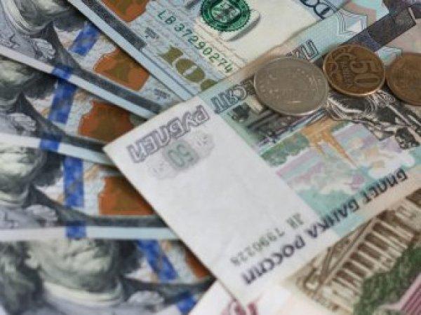 Курс доллара на сегодня, 7 октября 2017: потенциал для дальнейшего укрепления рубля исчерпан - эксперты