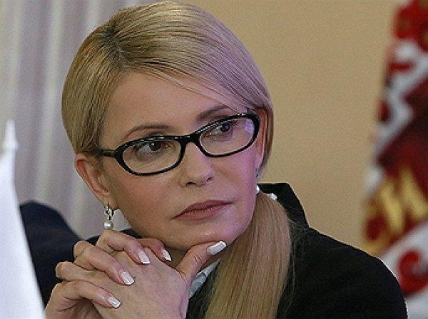Тимошенко намерена баллотироваться в президенты Украины
