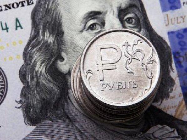Курс доллара на сегодня, 14 октября 2017: эксперты дали прогноз на курс рубля до конца 2017 года
