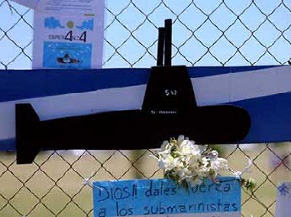 """В Сеть попало последнее сообщение с борта пропавшей в Аргентине подлодки """"Сан-Хуан"""""""