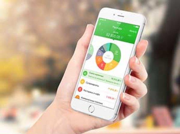 """Сбербанк предупредил о фейковых приложениях """"Сбербанк Онлайн"""" на Android с вирусом"""