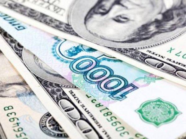 Курс доллара на сегодня, 28 ноября 2017: Степан Демура пророчит обрушение рубля до 500 руб. за доллар