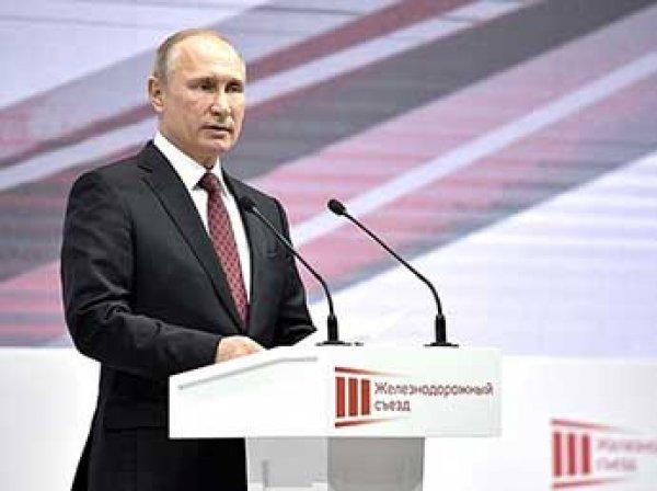 Путин назвал главное достижение 2017 года