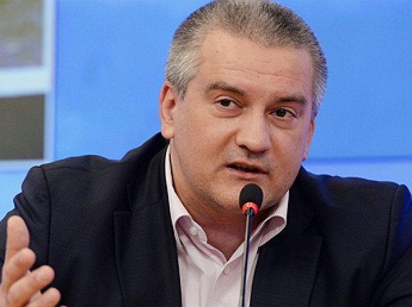 Сергей Аксенов рассказал о «крымской мечте»