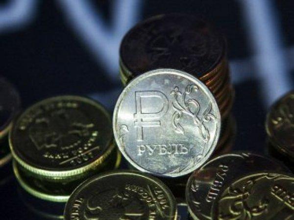 Курс доллара на сегодня, 15 ноября 2017: рубль будет падать как минимум до конца недели - эксперты