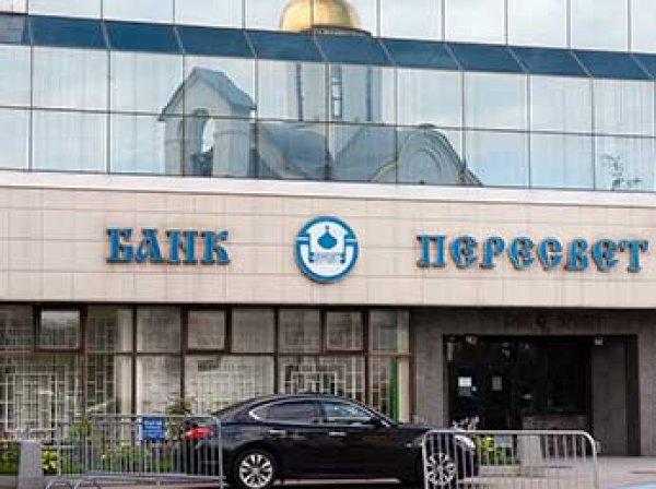 В Москве возбуждено уголовное дело против руководителей банка РПЦ