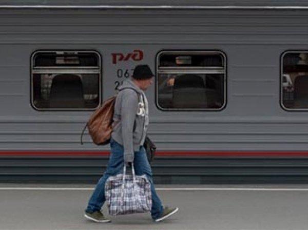 РЖД запустила пассажирские поезда в обход Украины