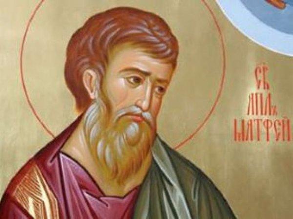 Какой сегодня праздник: 29 ноября 2017 отмечается церковный праздник Матвеев день
