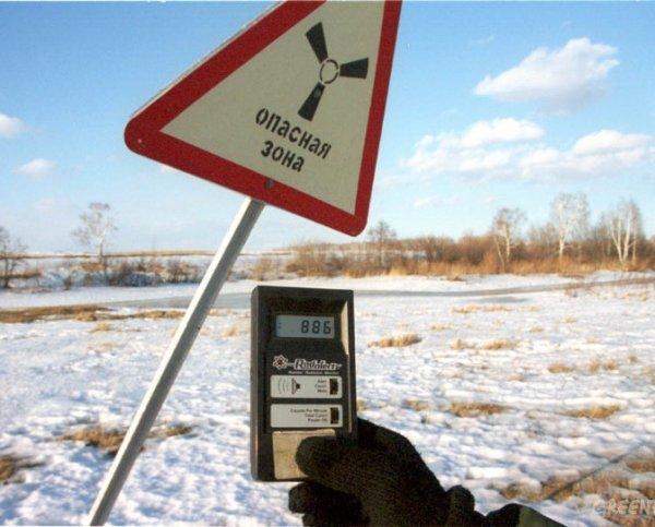 """Под Челябинском зафиксирован """"экстремально высокий"""" выброс радиации"""
