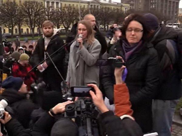 Собчак освистали на митинге в Санкт-Петербурге