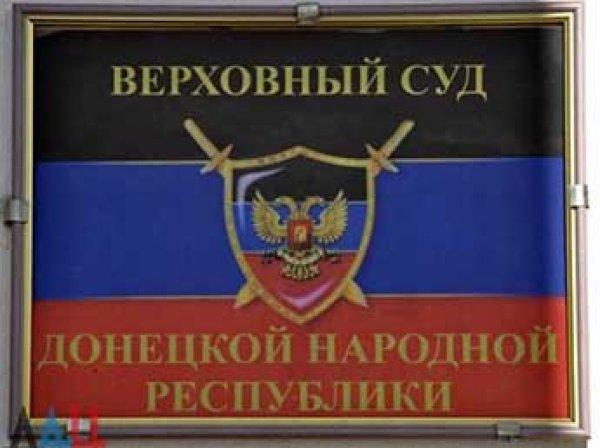 В ДНР казнили педофила, изнасиловавшего 11-летнего ребенка