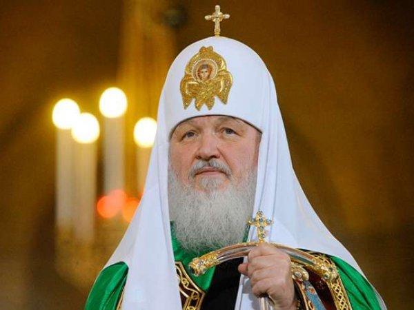 Патриарх Кирилл призвал объединиться перед приближающимся концом света