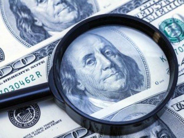 """Курс доллара на сегодня, 21 ноября 2017: Китай готовится к """"свержению"""" доллара - эксперты"""