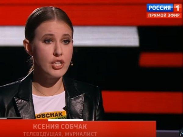 Собчак сравнила ток-шоу Соловьева с общественным туалетом