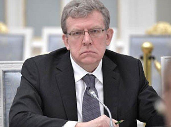 ПФР ответил Кудрину на слова о нехватке денег на пенсии