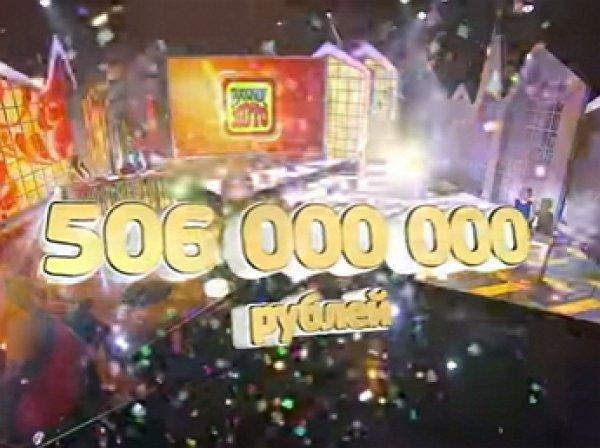 Счастливчик, выигравший 506 млн рублей в лотерее, найден