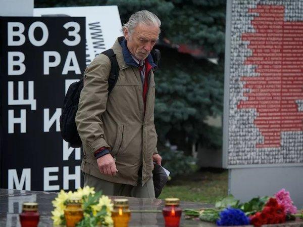 В Белом доме подсчитали число жертв коммунистических режимов за 100 лет