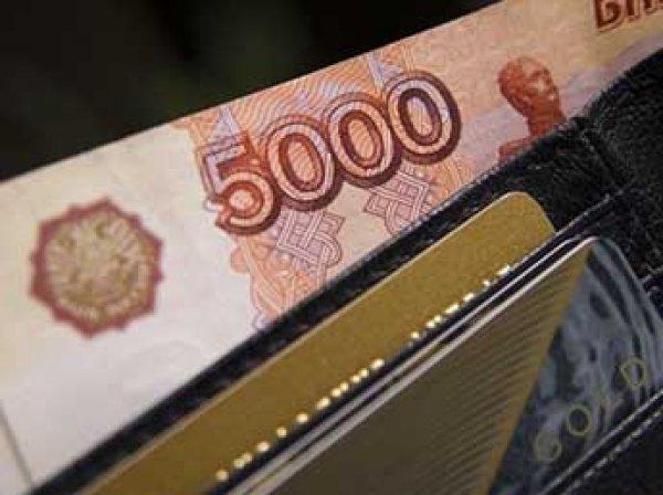 ВЦИОМ: каждый второй житель России имеет непогашенный кредит