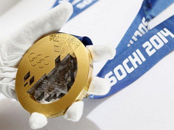 МОК лишил Россию еще пяти медалей Олимпиады в Сочи