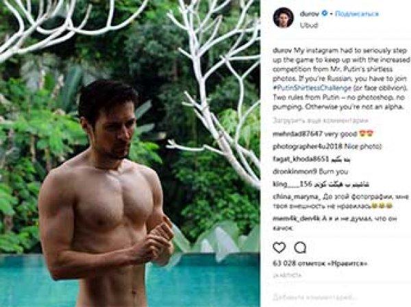 Дуров выложил фото без штанов перед обновлением Telegram