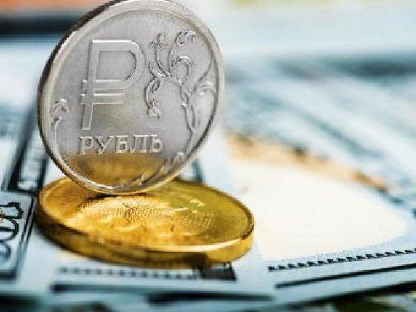 Курс доллара на сегодня, 11 ноября 2017: курс доллара обвалится к концу года - эксперты