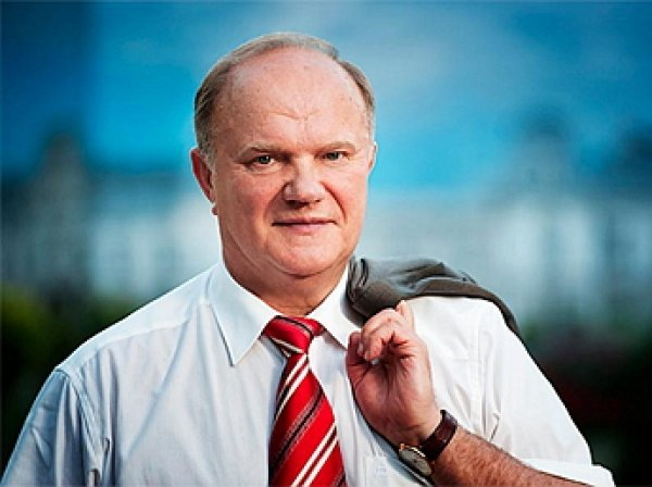 Зюганов решил баллотироваться в президенты