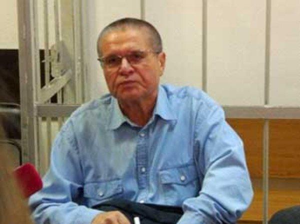 Улюкаев в суде рассказал о дорогих подарках Сечина