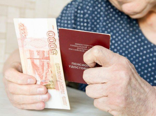 Кудрин: у правительства закончились деньги на выплату пенсий